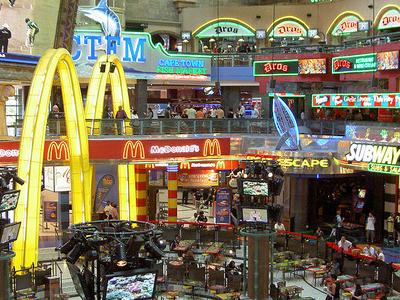 A Massive Food Court