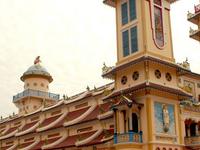 Cao Dai Templo de la Gran