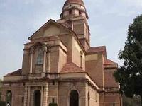 Iglesia Catedral de la Redención