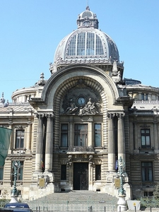 CEC Palace Entrance - Bucharest