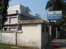 Centre For Neuclear Medicine And Ultrasound