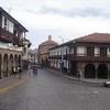 Centro Del Cuzco