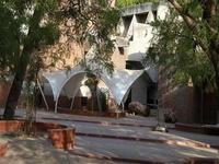 CEPT Campus