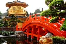 Chi Lin Nunnery & Chinese Garden - Kowloon HK