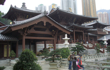 Chi Lin Nunnery Front View Kowloon HK