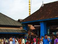 Chottanikkara Templo