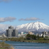City And Mt. Iwate