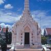 Ciudad Santuario del Pilar - Pathum Thani