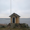 Coast Of Torekov