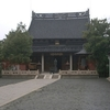 Wen Miao Temple