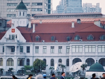 The Russian Consulate