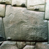 Cusco Piedra