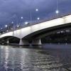 Capitán Cook Bridge