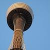 Sydney Tower