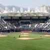 Masan Baseball Stadium