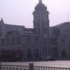 China Railway Museum