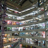 Ciputra Mall.