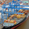 Container Ship At Port Of New Orleans