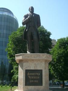 Dimitrija Čupovski Statue