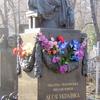 The Writer Lesya Ukrainka's Grave