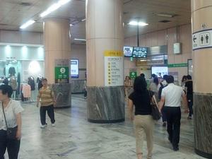 Daerim Station