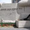 Davidka Mortar Memorial