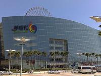 Dream Mall