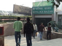 Palika Bazaar