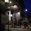 Ilustrado Restaurant - Intramuros