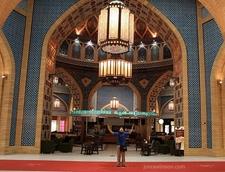 Dubai Starbucks Kiosk - Battuta Mall