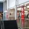 Shop At Vilnius Airport