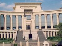 Suprema Corte Constitucional de Egipto