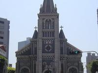Holy Rosary Basilica Cathedral