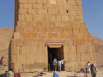 Eggelin Tomb Tower