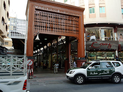 Entrance Of Dubai Gold Souk