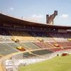 Estádio Oswaldo Teixeira Duarte