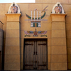 Egyptian Theatre Main Entry