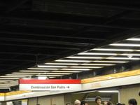 Los Héroes Metro Station