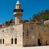 Fakhreddine Mosque