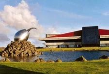 Keflavík Airport Terminal