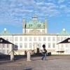 Fredenborg Castle Front