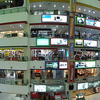 Funan Digitalife Mall View