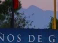 Instalaciones Club América en Coapa