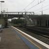 Fairy Meadow Railway Station