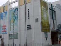 Shatin Baptist Church