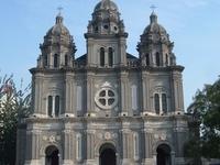 Wangfujing Cathedral