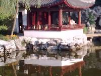 Garden of Cultivation