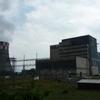 Gacko Power Plant