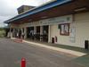 Gamba Airport