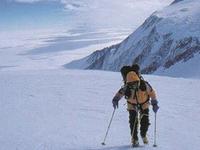 Vinson Massif